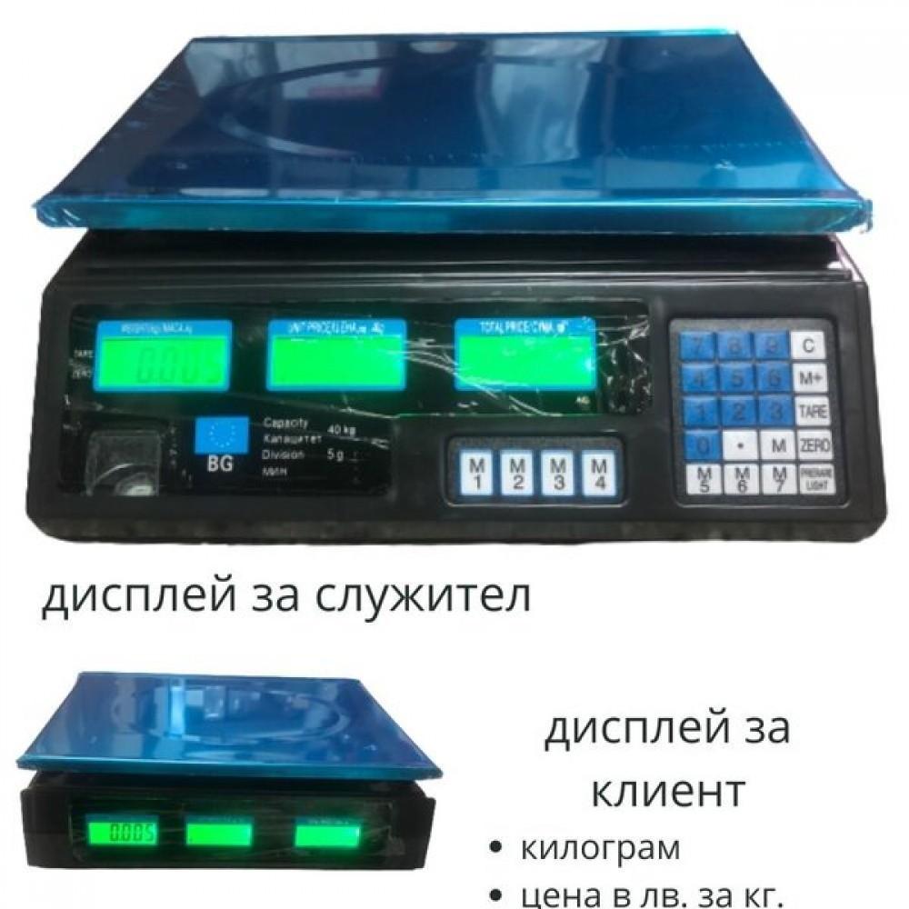 Електронен кантар  До 40кг, Нивелир - Super цена
