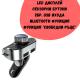 FM трансмитер HZ17 - Super цена