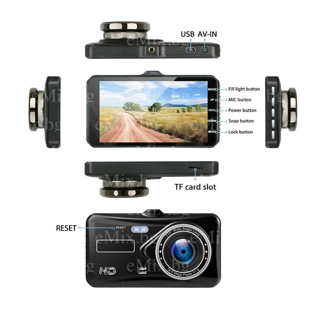 FULL HD DVR Видеорегистратор с две камери - Super цена