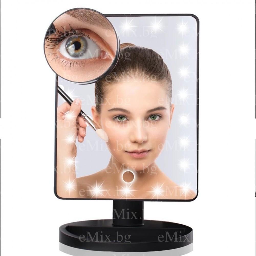 Огледало за гримиране с 22LED светлини - Super цена
