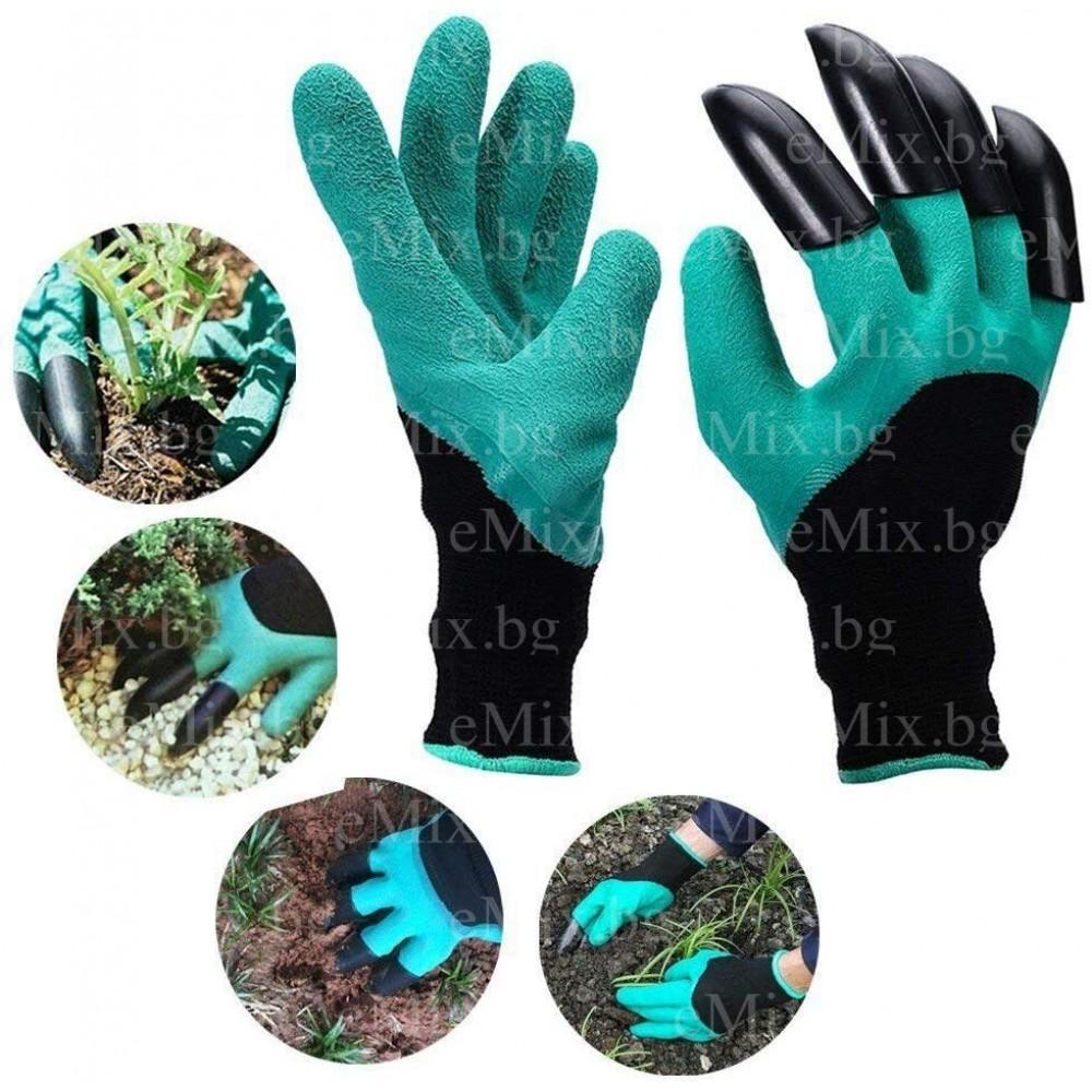 Градинарски Ръкавици - Super цена