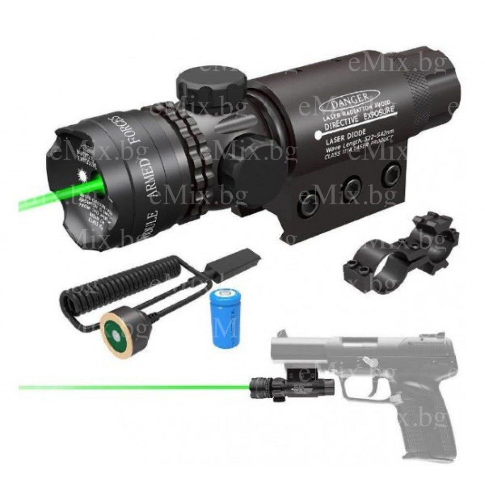 Лазерен Прицел за пистолет или пушка - GREEN - Super цена