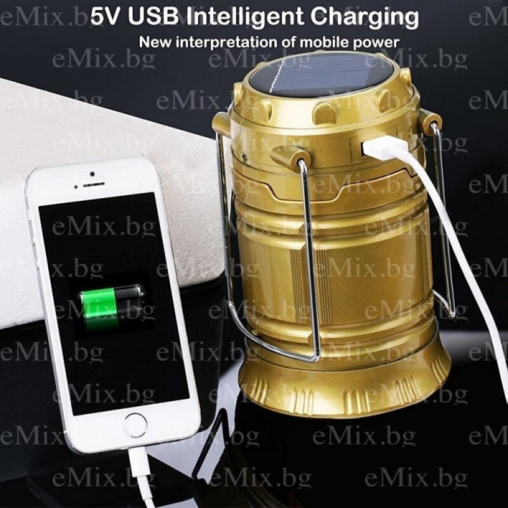 Соларна къмпинг лампа с USB порт, Фенер - Super цена