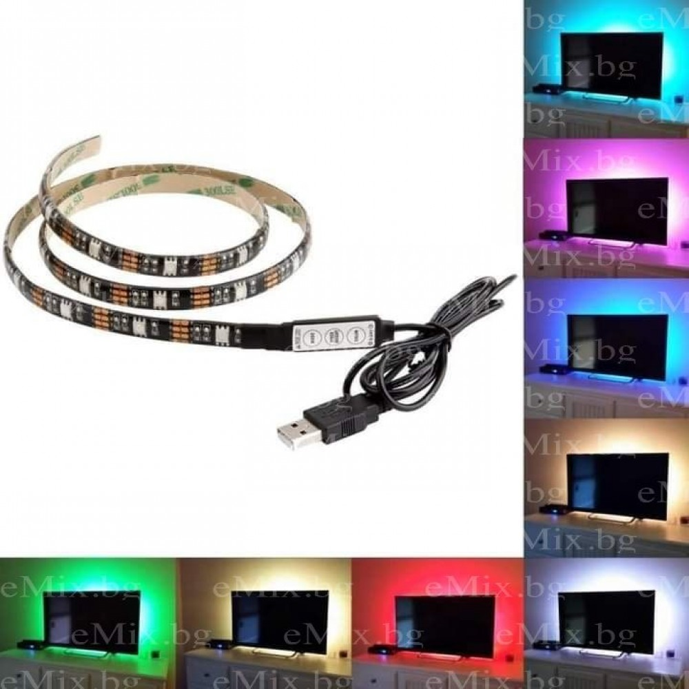 LED Лента за телевизор с USB - Super цена