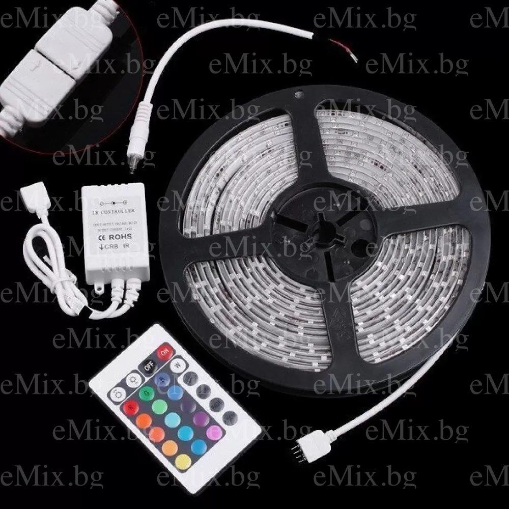 LED RGB цветна диодна лента 5м - Super цена