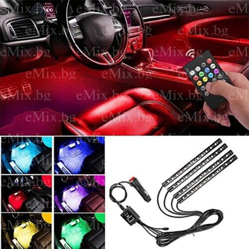 4бр. LED цветни светлини за интериор на автомобил - Super цена