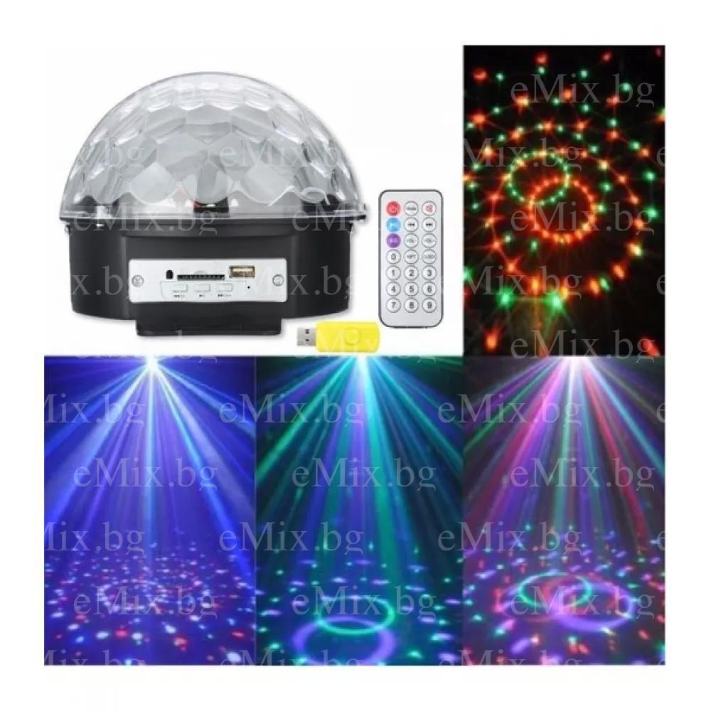 Диско лампа - Super цена