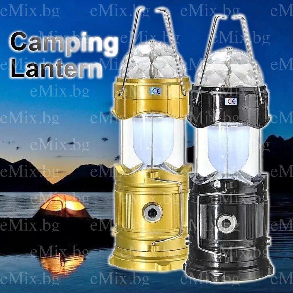 LED лампа фенер с диско ефект 4в1, къмпинг - Super цена
