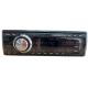 MP3 Аудио Плеър за кола, Bluetooth, USB, LCD дисплей - Super цена