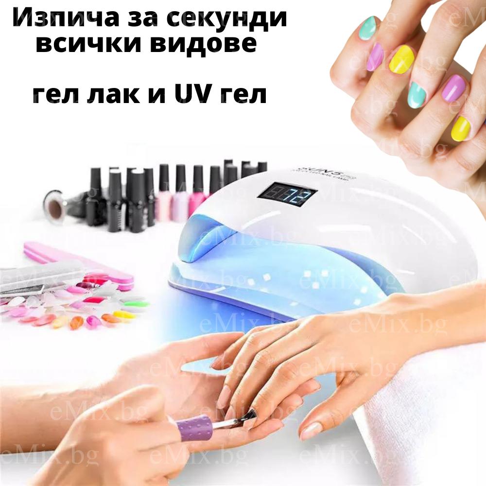 Комплект лампа за маникюр и пила за нокти - Super цена