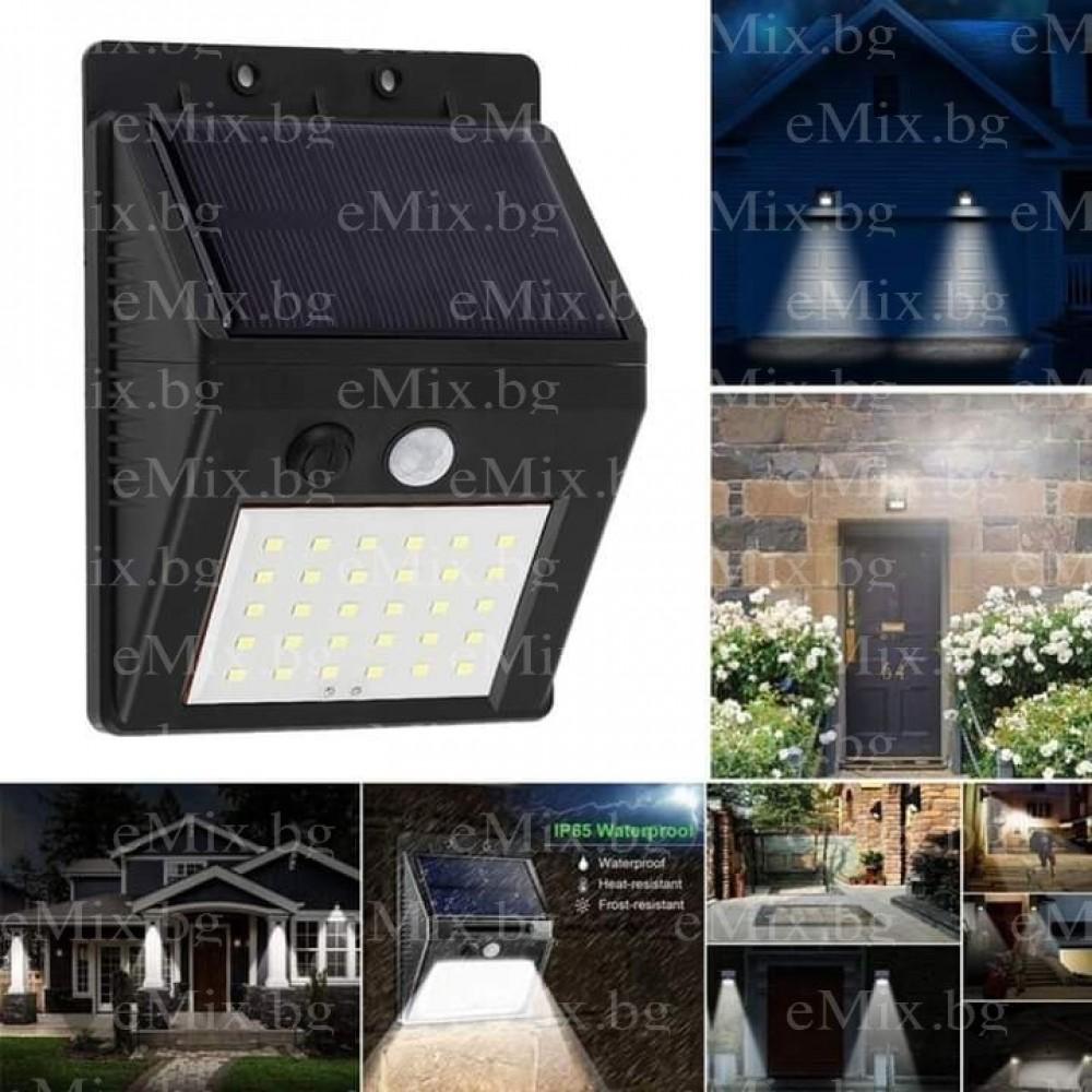 LED соларен прожектор със сензор - Super цена