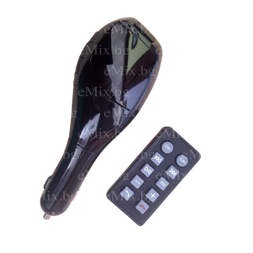 Трансмитер FM - Х6 - Super цена