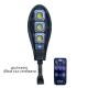 3бр. Соларна лампа DRAGON 115W - Super цена