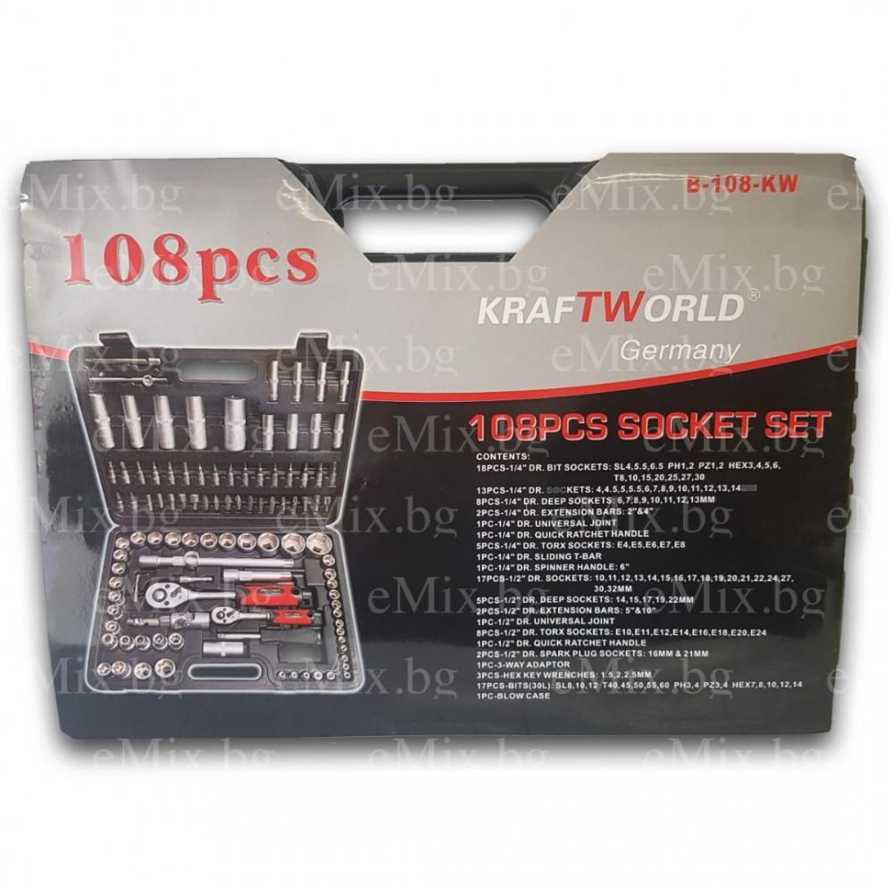 Комплект инструменти 108 части KraftWORLD - Super цена