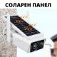 Соларна Камера PRO - Super цена