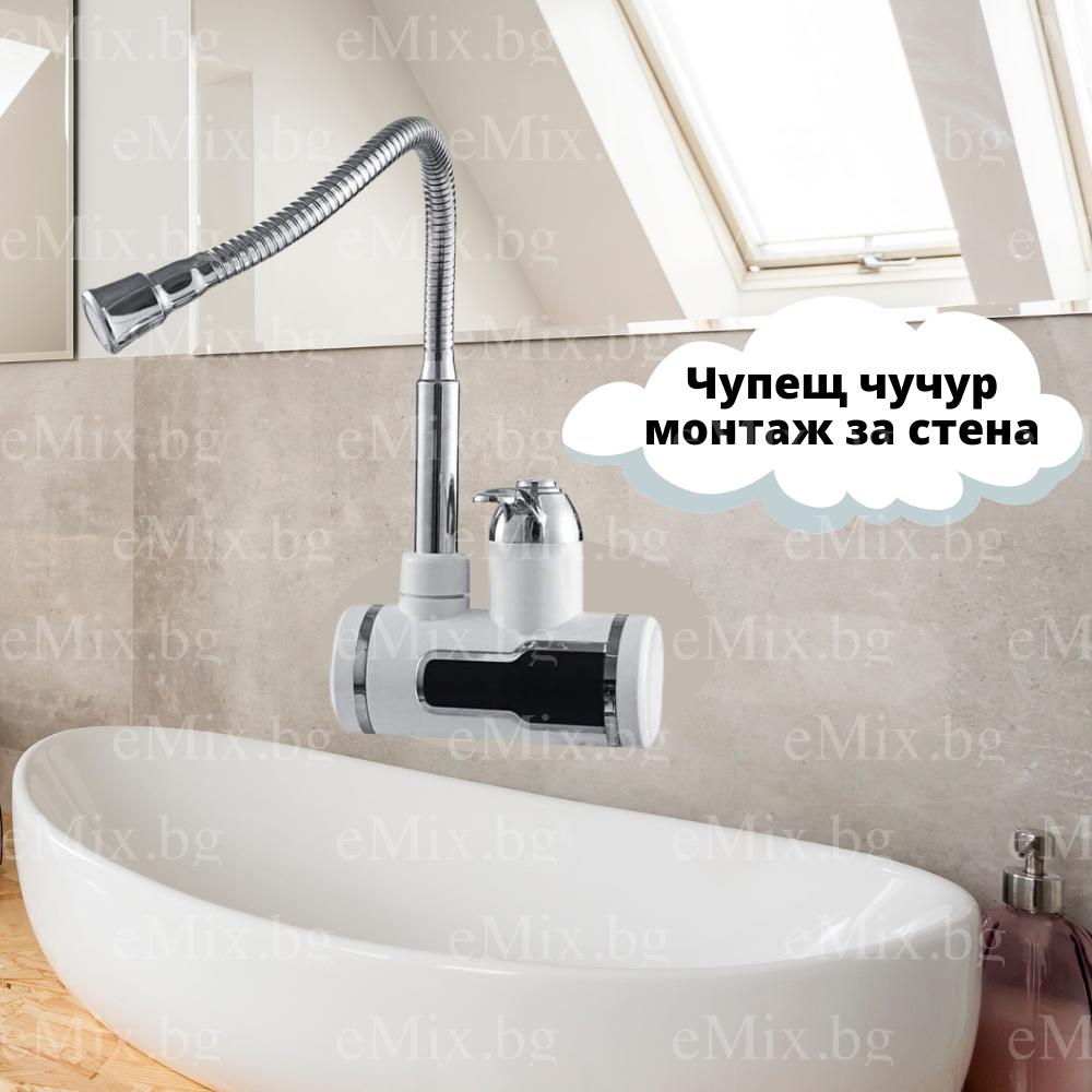 Нагревател за вода чупещ - хоризонтален монтаж (стенен) - Super цена