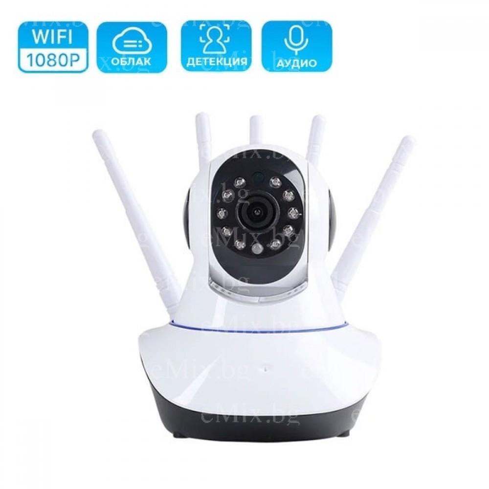 Безжична Wi-Fi камера с пет антени - Super цена