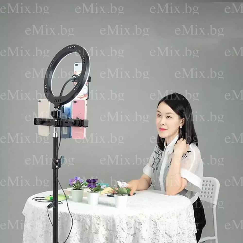 LED ринг лампа - Super цена