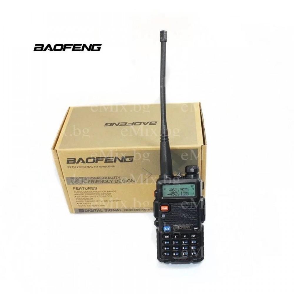 Комплект 2 бр. Двубандови радиостанции UV-5R - Super цена