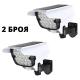 Комплект 2бр. LED Соларна лампа приличаща на камера - Super цена