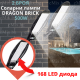 2бр. Соларна лампа DRAGON BRICK 500W - Super цена