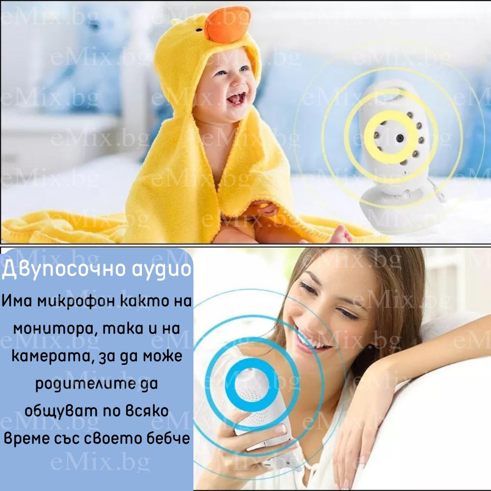 Бебефон с камера - Super цена