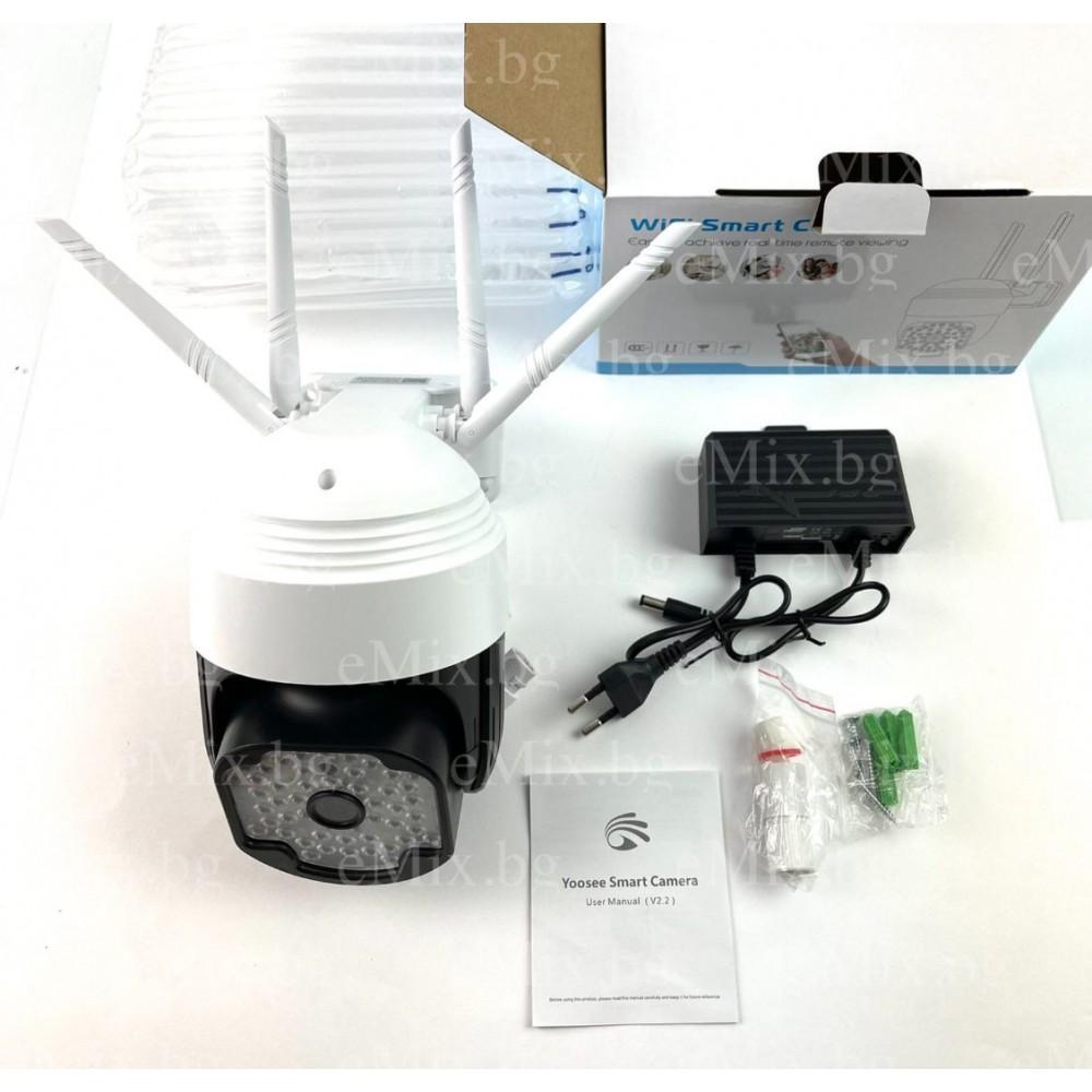 2бр. Куполна камера 2MPX - 48LED - Super цена