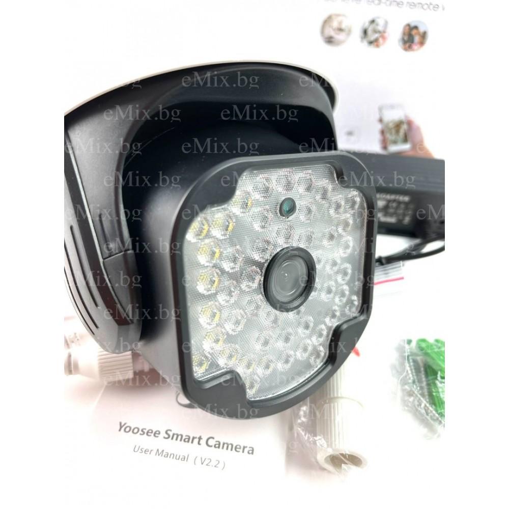Куполна камера 2MPX - 48LED - Super цена